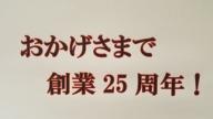 1/19 ブログ更新です(*^^)