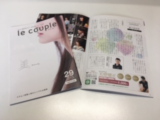 le couple(ル・クプル) 新号に掲載中☆