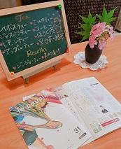 最新号「le couple」に【KATAOKA式魅力創造塾」連載中☆